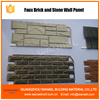 Guangzhou Building Materials Wanael Best Exterior Wall Artificial Wall Covering Brick Vinyl Siding