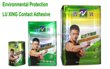 All purpose contact SBS Adhesive /glue / self adhesive ceramic floor tiles