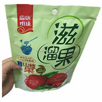 Dried Snack Food Packaging Plastic Bag