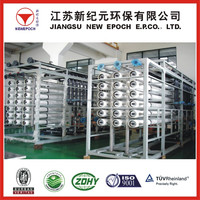 Reverse Osmosis Equipment/Domestic waste water