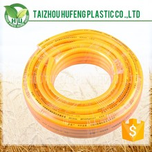Reasonable Price Good Quality Pvc Spray Hose 5 Layer