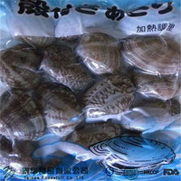 Frozen Cooked Short Necked Clams in Shell
