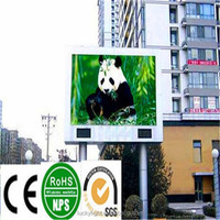 new products hd xxx sex video china led display, xxxx movies p10 outdoor led display in grenman ali, LED sign