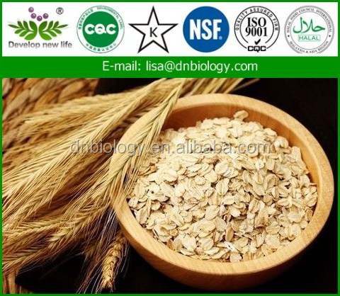 Cheap promotional quality Oat Straw Extract [b- glucan] Skin Whitening