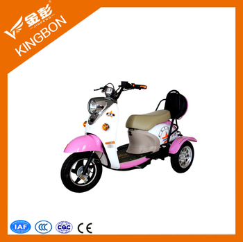 Jinpeng 2015 new electric scooter tricycle