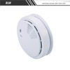 Multi-function intelligent gsm home alarm system wireless smoke detector