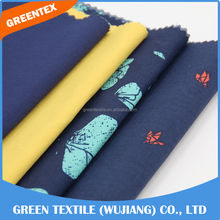 DW85 China fabric factory nylon 66 ripstop water repellent fabric