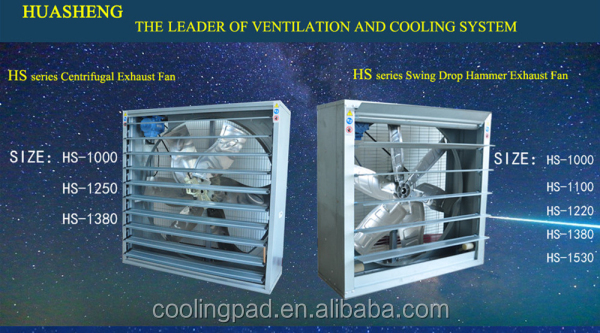 qingzhou huasheng new China Manufacturer Green house And Poultry Farm Ventilation Exhaust Fan,Electric Fan