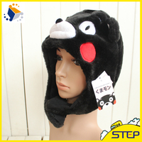 Cute Japan Hat Kumamon Pattern Hat And Cap Winter Hat