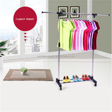 Adjustable Stainless Steel Clothes Hanging Rack