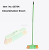 /product-detail/item-no-0578n-multi-use-soft-bristle-broom-60667474151.html