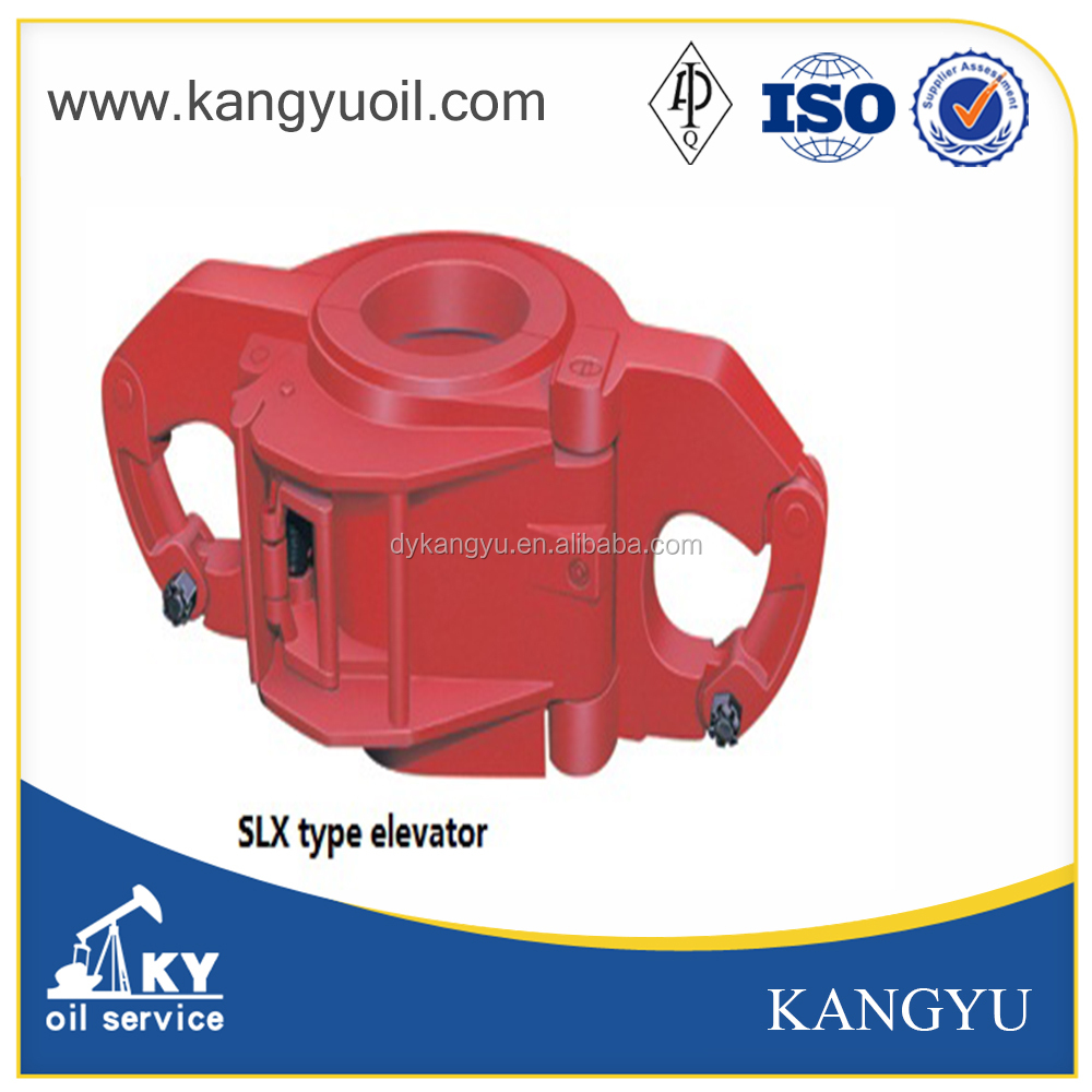 SLX Side Door Drill Pipes Elevator