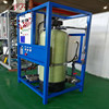 /product-detail/factory-price-ro-seawater-desalination-plant-reverse-osmosis-sea-water-desalination-machine-60719835100.html