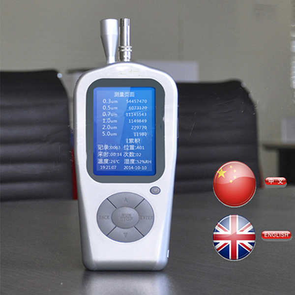 Best quality and service electronic laser particle counter from China