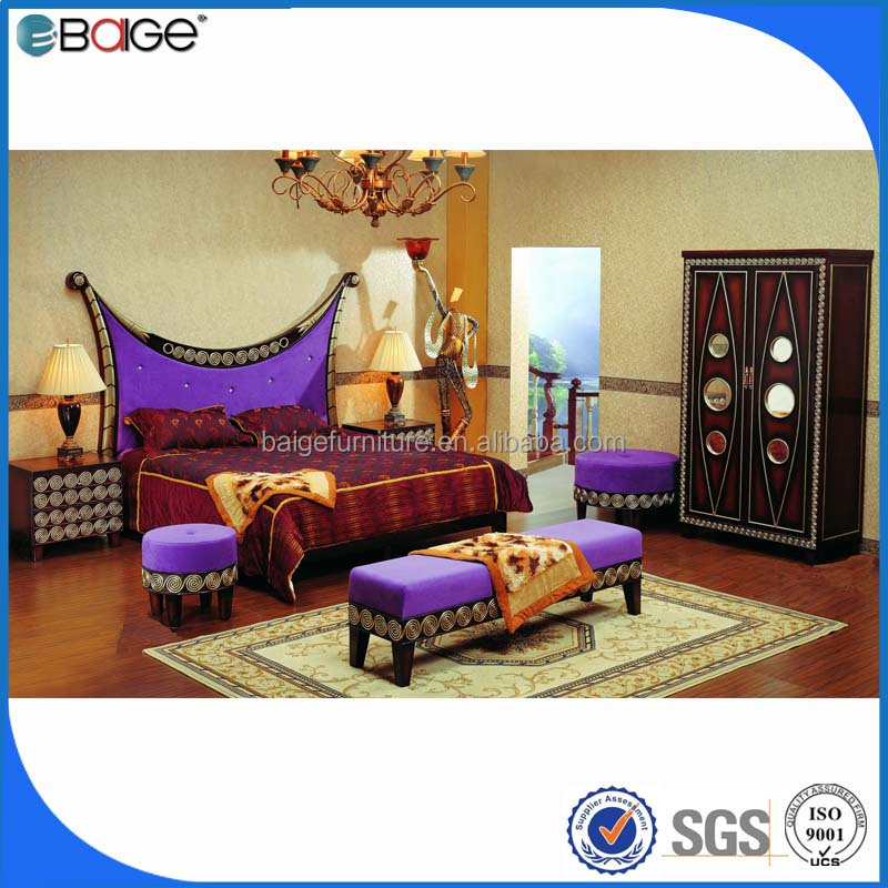 modern design bedroom furniture wardrobe steel double bed double bed designs in wood BD-1050
