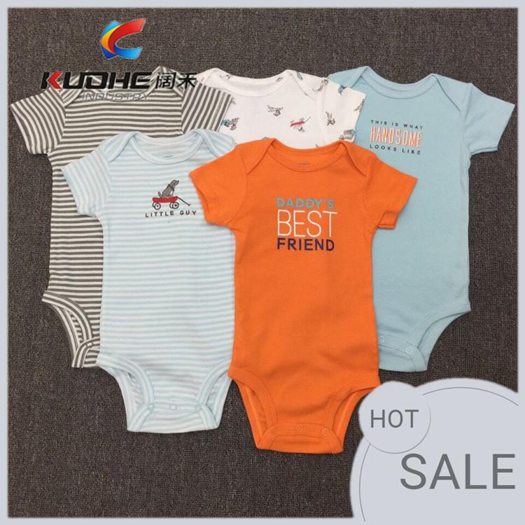 Wholesale comfort baby wear - Online Buy Best comfort baby wear from ...