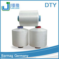 50D/36F polyester fiber DTY for polyester mesh jersey fabric