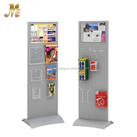 MX-MB012 Periodical brochure holder floor stand / metal brochure holder / brochure display rack