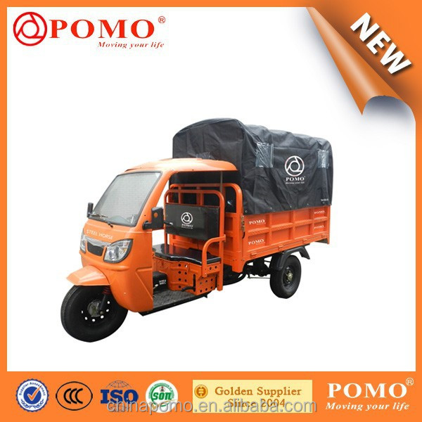 Hot Selling High Quality Heavy Load passenger enclosed cabin 3 wheel motorcycle (SH30.6)