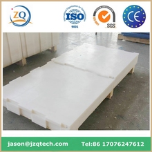 specilized in HDPE dasher Backer Panel with Puckboard with kickplate total HDPE ice rink barriers