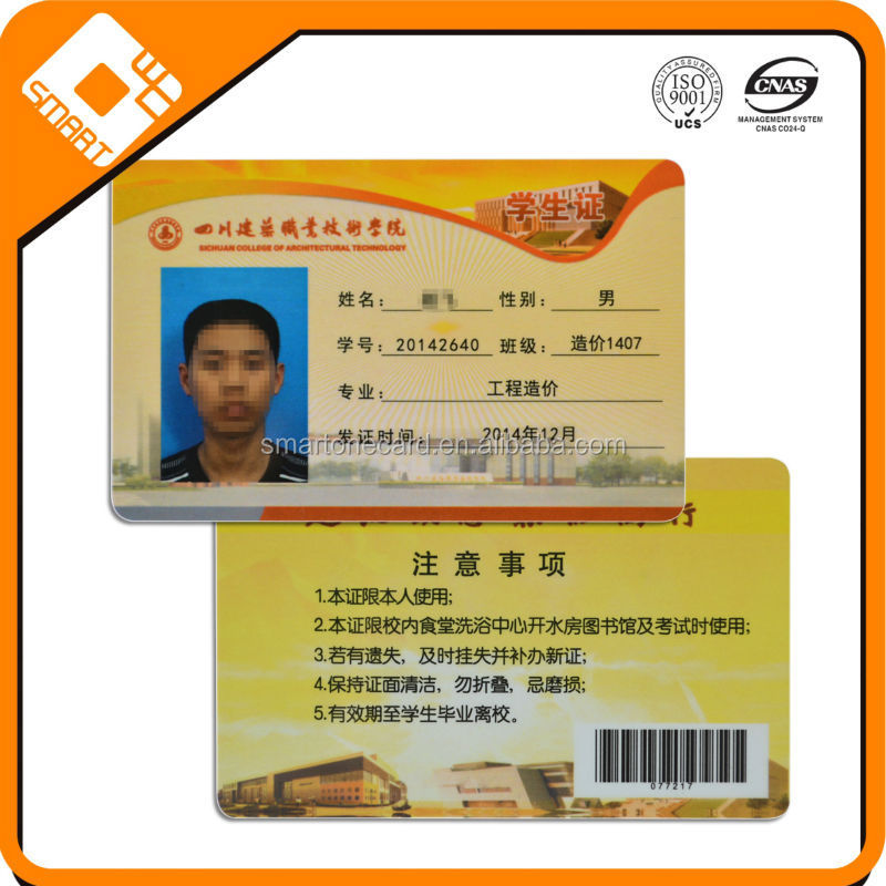 PVC student ID card with series number for school