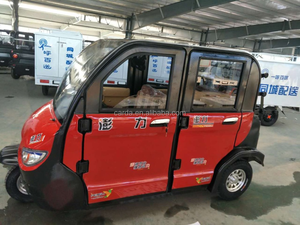2017 Newest enclosed electric 3 wheeler adult passenger tricycle