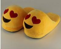 China Factory 2016 new design cute stuffed plush emoji slippers