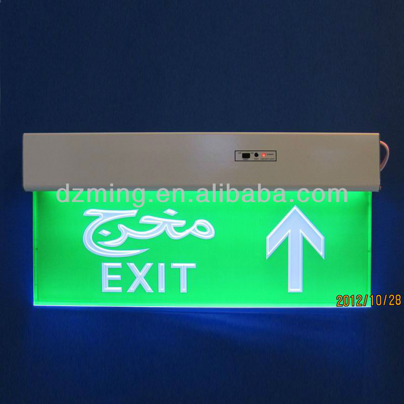 Aluminium upward arrow LED Emergency Exit Light
