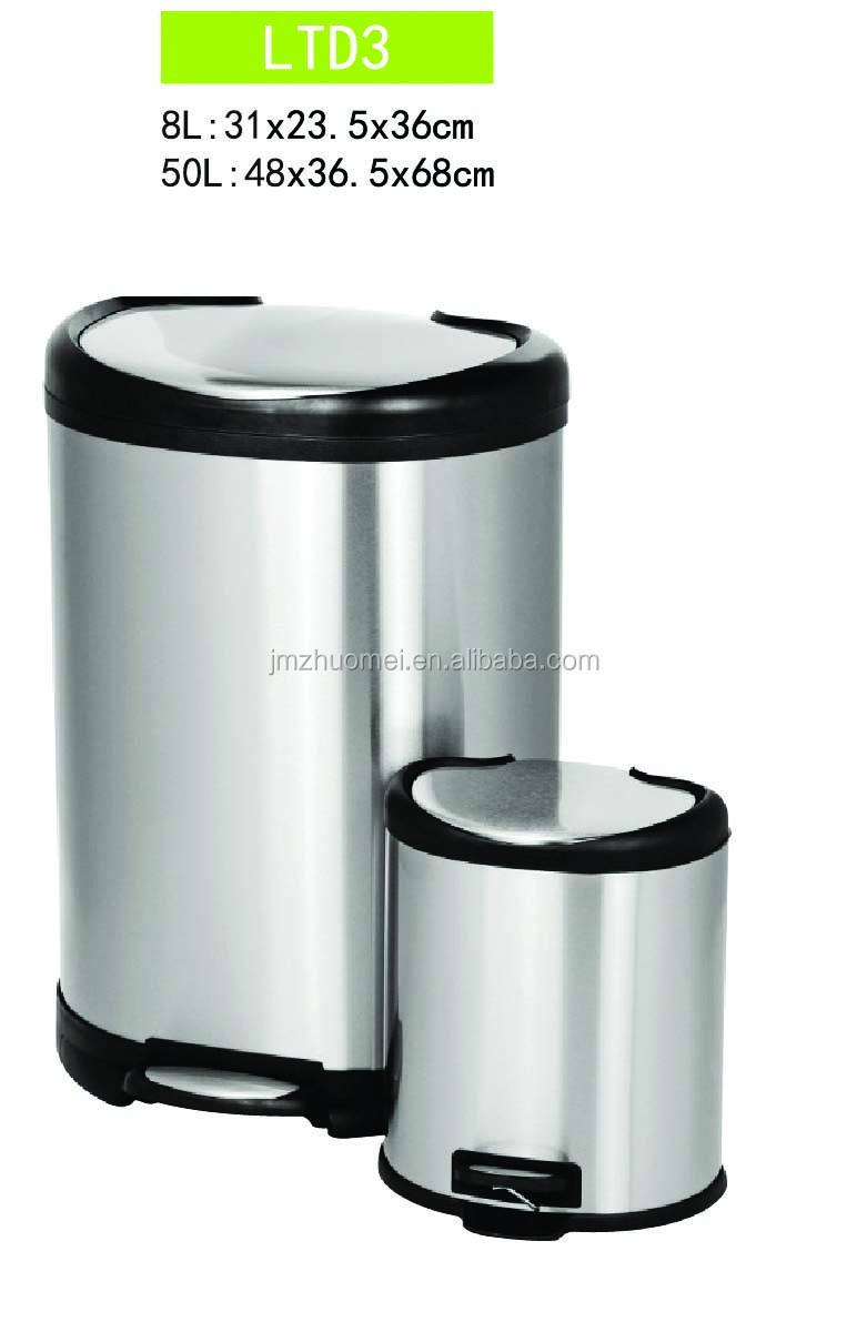 Apple ramp down hot selling household trash bin/can dustbin hotel