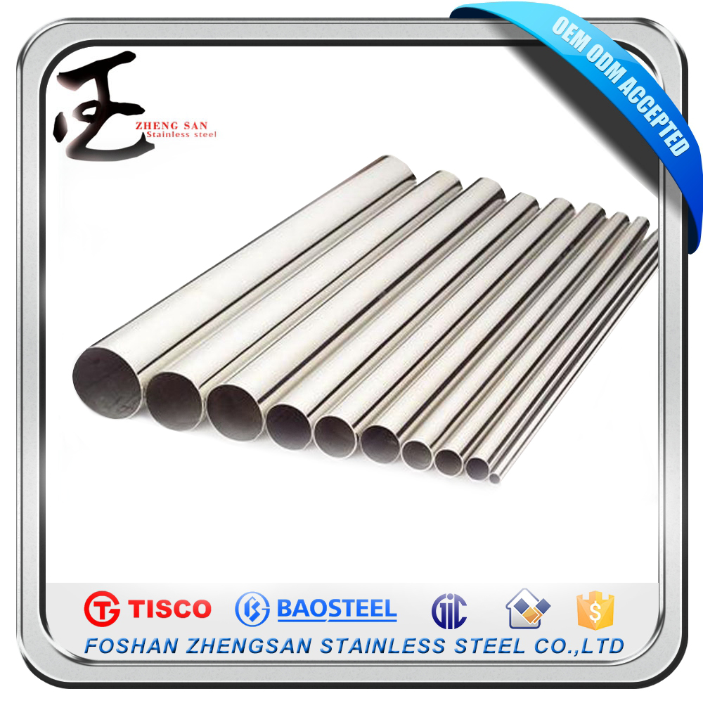 Good Quality 2B Finished 201 2.5 2 Inch Stainless Steel Pipe
