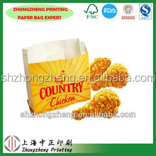 laminated paper bag for fried chicken, sandwich, greaseproof,