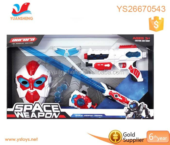 2017 New children laser gun with rotating light laser space weapon set