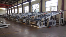Full automatic high speed flute laminator machine/flute laminating machine/paperboard pasting machine