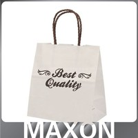 the golden supplier recycle brown shopping paper bag&brown kraft paper bag &handmade paper bag