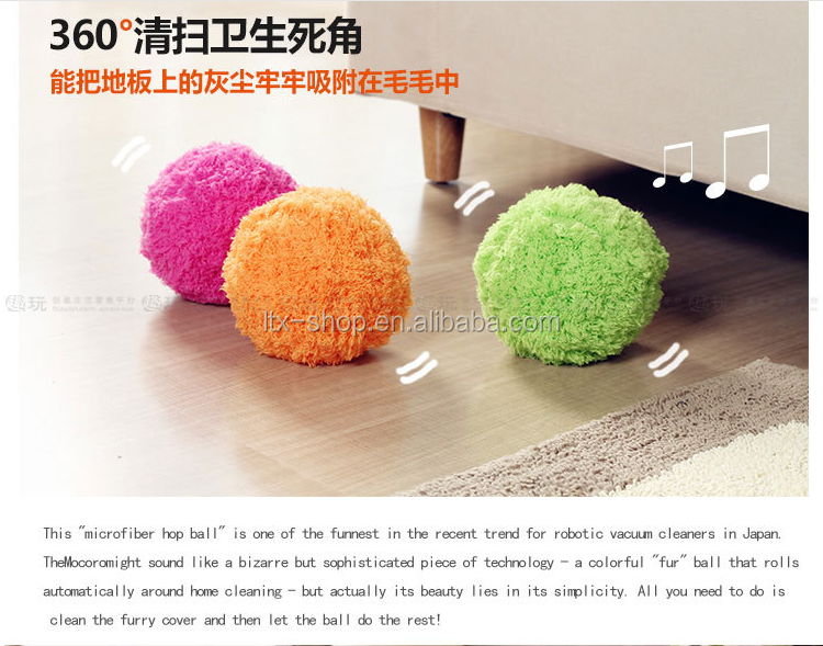 Creative Robot of Pompon Shape, Auto Cleaner Toy for Dog