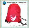 yoga bag backpack/waterproof backpack bag/drawstring backpack bag