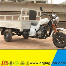 Hot NewTricycle/Three Wheel Motorcycle cargo/passenger