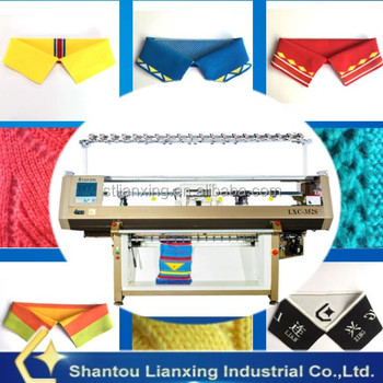 Professional Collar /Cuff Fully Computerized Flat Collar Knitting Machine
