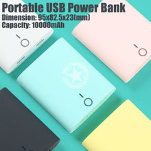 Wholesale Cell Phone Accessory, Power Bank Battery Marshmallow-4 10000mAh Made in China