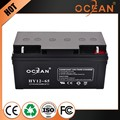 High capacity safe 12v 65ah efficiency sealed lead acid battery