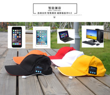2016 Promotion bluetooth baseball hat with headphone, bluetooth beanie caps for summer bluetooth 4.0