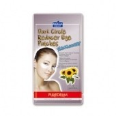 Dark Circle Reducer Eye Patches SUNFLOWER 4patches