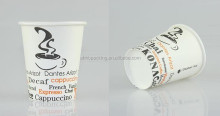 Disposable Eco Friendly Stocked Biodegradable double wall wonderful paper coffee cups