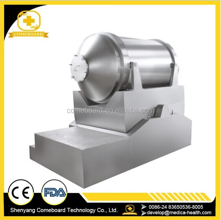 EYH-2000 best price professional service elegant appearance 2-dimensional machine for mixing