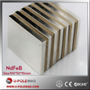 Super Strong F100x50x10mm 48H neodymium Block Magnet