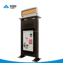 Outdoor IP55 high brightness DOOH Standing electronic advertising led display screen advertising kiosk