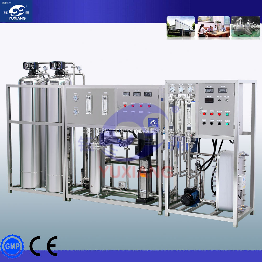 500L/H top quality ro water treatment plant price add EDI system