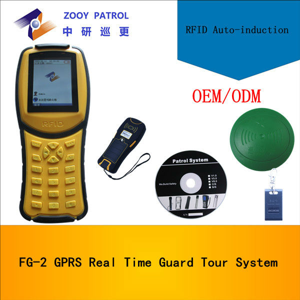 GPRS/Online+Keyboard Item Management Guard Tour Patrol System