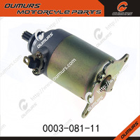 for engine GY6 125 125CC cheap motorcycle starter motor