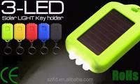 cheap items to sell, LED solar keychain flashlight, promotional gift items solar led keychain